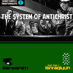 System of Antichrist